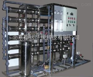 器械清洗/消毒專用水處理設備
