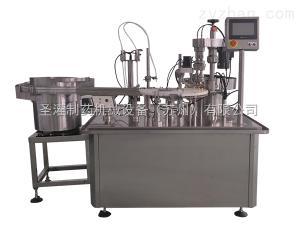 0.1-1ml圣灌微量液体灌装生产线