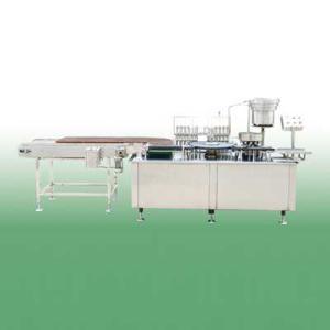 SYGZ-1型济宁口服液灌轧机