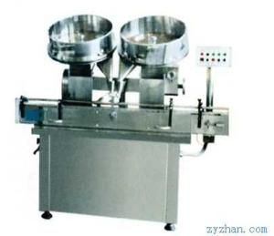 XSG-Ⅱ筛动式数片机