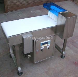 EPPDX衛生級皮帶輸送機