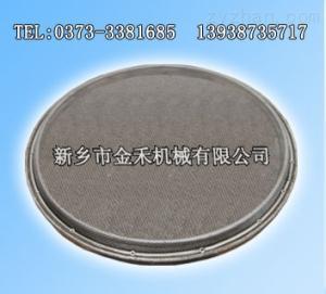 圆形筛配件振动筛专用网架
