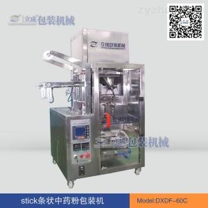DXDF-60C天津濱海立成包裝機械供應小劑量中藥粉包裝機