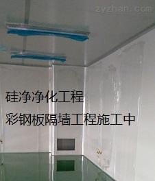 4000*2800*2500昆山硅凈凈化 昆山潔凈棚 10萬級潔凈棚 10萬級無塵棚