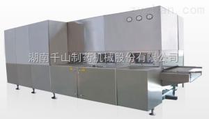 ASMR系列灭菌干燥机