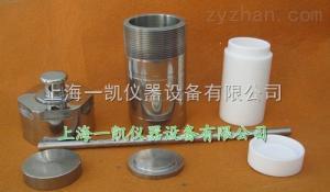 KH-500ML水热合成反应釜500ML