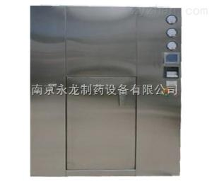 干熱滅菌柜原理