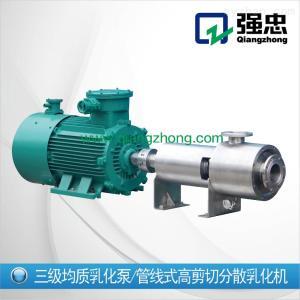 SRH-3强忠,三级乳化泵