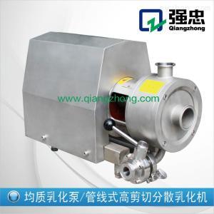 SRH强忠单级SRH乳化泵