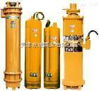 QJ耐高温潜水泵,热水潜水泵