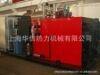 CWDR01.05-90/70供应大型洗浴采暖取暖用各种功率卧式720/1050kw电锅炉、热水锅炉