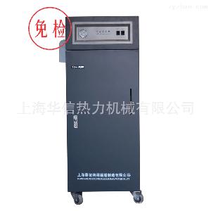 CLDR系列电加热热水锅炉