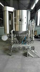 LPG高速浸膏噴霧干燥機價格