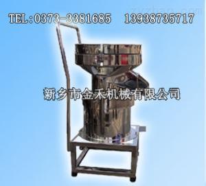 450型過濾篩分機|豆漿除渣振動篩|固液分離過濾篩