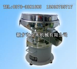 漿液振動篩分過濾機|450超靜音過濾機|化工藥液過濾機