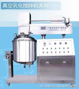HTP-200LS均質真空乳化攪拌機