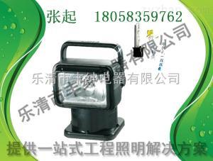 CH-3500ACH-3500A遙控強光燈