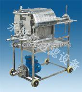300-400臥式板框過濾器,臥式板框過濾機