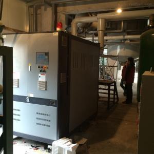 LHC系列工业冷热一体机|浅载冷热一体模温机|无锡利德盛机械