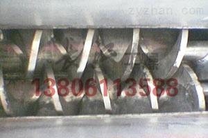 氧化鐵黃顏料專用槳葉干燥機適應范圍