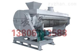 氮磷鉀復合肥槳葉干燥機