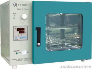 DHG-9053A恒溫干燥箱