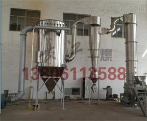 促進劑ZDC閃蒸干燥機
