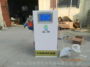 SKC甘肃省次氯酸钠投加器远程控制操作