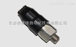 FUSIDE  6214壓縮機專用壓力變送器