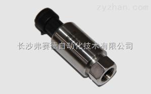 62.14压缩机专用压力变送器