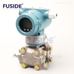 FUSIDE  6230智能型差壓變送器