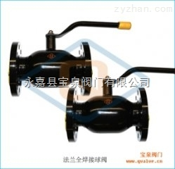 法蘭全焊接球閥Q41F法蘭全焊接球閥Q41F