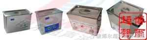 PR微型超聲波清洗機