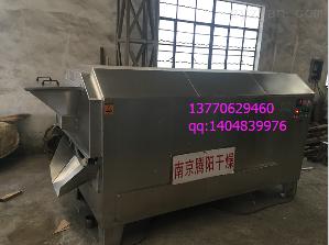 TY-CY-750滚筒式电加热恒温中药材烘干机