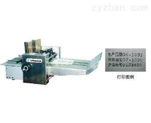 鋼印批號紙盒標簽塑料袋印字機