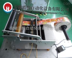 TM-50半自动圆药品贴标机生产厂家
