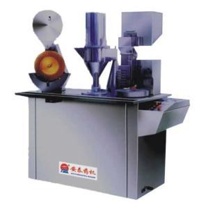 CGN-208型半自动胶囊充填机