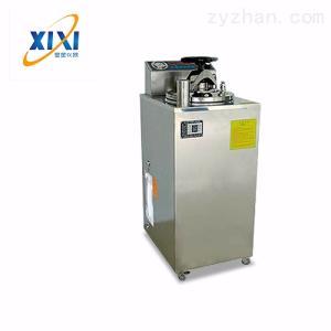 YXQ-LS-50A內循環排氣式滅菌器