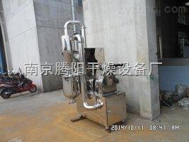 30B南京生產中藥*粉碎機