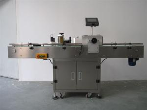 LM-AR上海越甲全自動圓瓶貼標機LM-AR