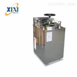 YXQ-LS-50G立式压力蒸汽灭菌器 内循环排汽式带干燥功能