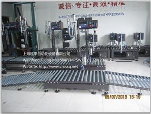 FM-SW/200L上海越甲半自動稱重灌裝機FM-SW/200L