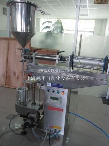 FM-SMN上海越甲半自動旋轉式膏體灌裝機FM-SMN