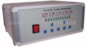 PK-601T片路跑偏控制器