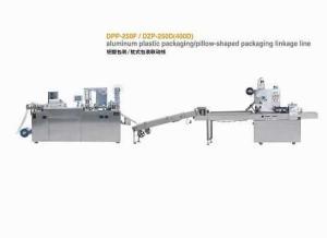 DPP鋁塑包裝,枕式包裝機聯動線