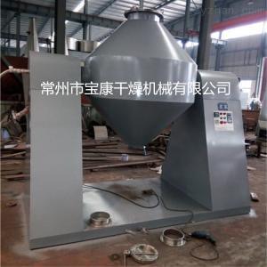SZG-500常州双锥回转真空干燥机厂家,双锥回转真空干燥机优质供应