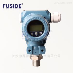 FUSIDE  6221智能型壓力變送器