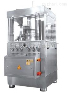 GZP520iGZP系列高速旋轉式壓片機(GZP520i)
