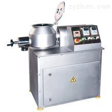 CSL-15臥式濕法混合制粒機