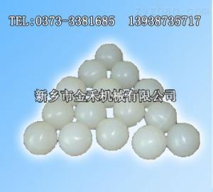 振動篩專用彈跳球-振動篩用橡膠球-清網專用的橡膠彈力球